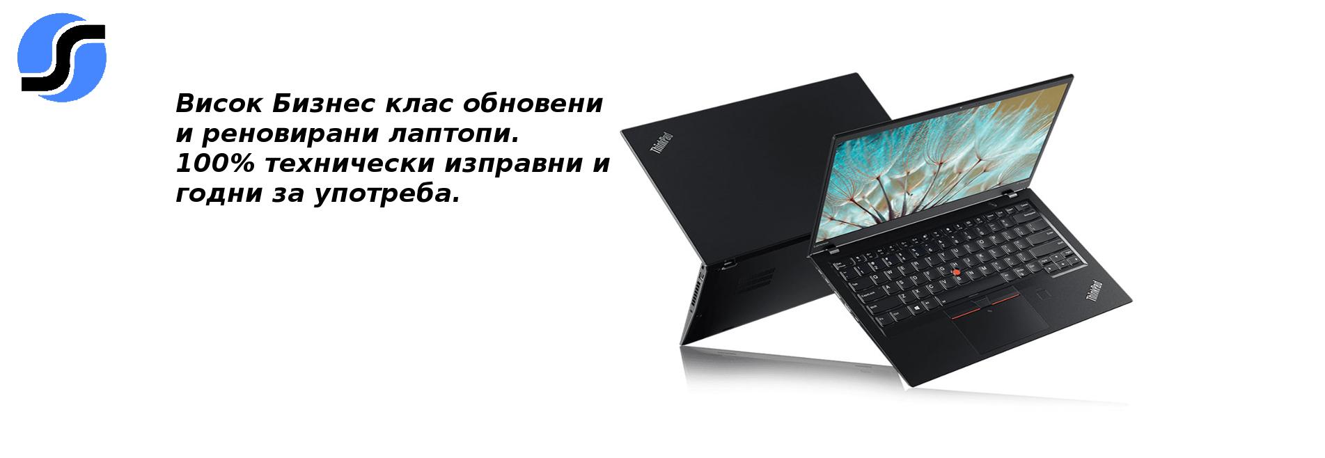 Laptopbanner
