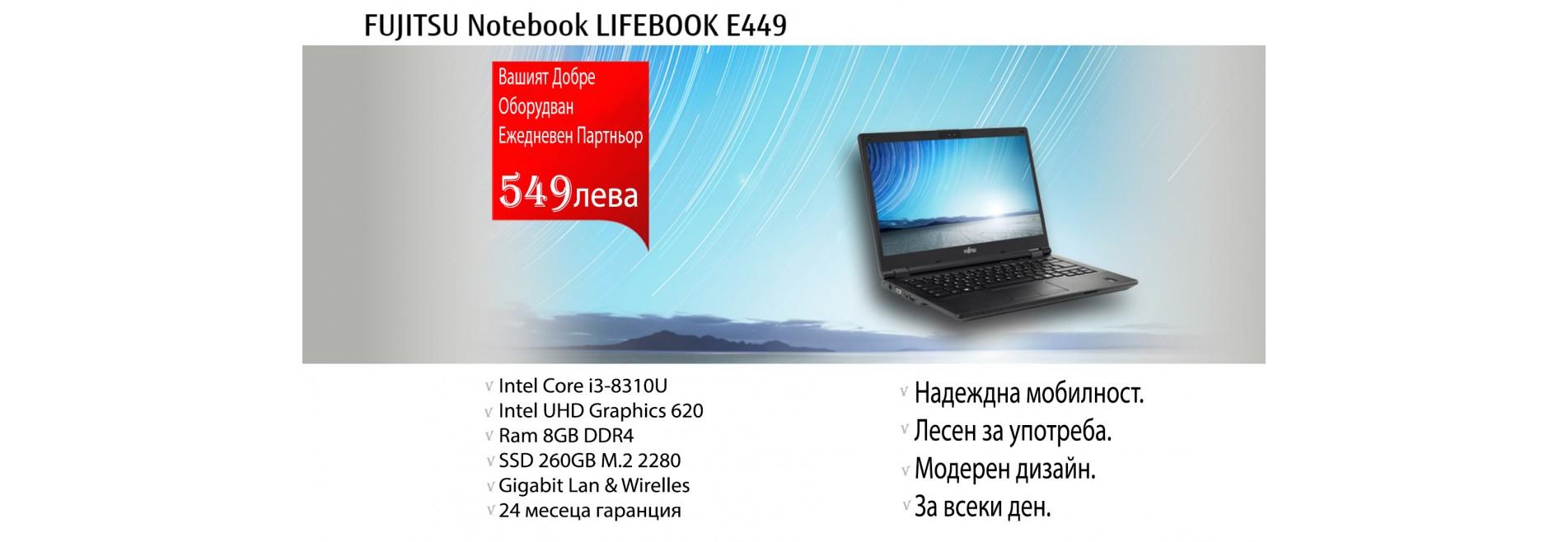 Лаптопи Fujitsu Lifebook и Celsius втора ръка